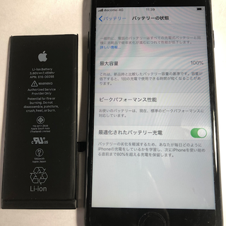 【iPhone7】バッテリー交換