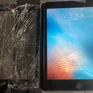 【iPad mini2】画面割れ交換修理