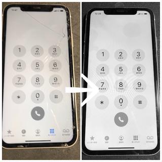 【iPhone11】ガラス割れ・画面割れ交換修理