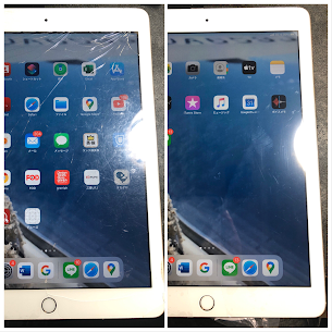 【iPad 5】ガラス割れ(画面破損)交換修理