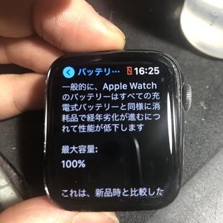 【Apple Watch】バッテリー交換