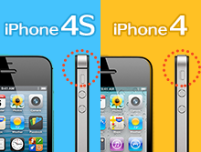 iPhone4SとiPhone4の見分け方