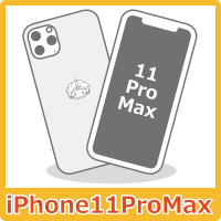 iPhone ProMax