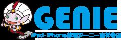 iPhone修理GENIE(ジーニー)吉祥寺店 |  アイフォン即日修理,ガラス割れ修理,液晶割れ修理,水没修理,吉祥寺にお任せください